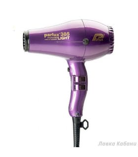 Фен Powerlight 385 violet Parlux