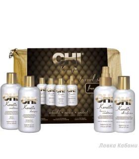Дорожный набор для кератинового восстановления волос Chi Keratin Travel Kit