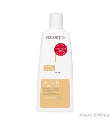 Шампунь для поврежденных волос Selective Densi-Fill Shampoo