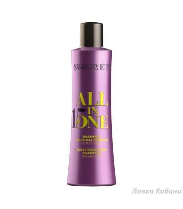 Многофункциональный шампунь Selective All in One Multi-Treatment Shampoo