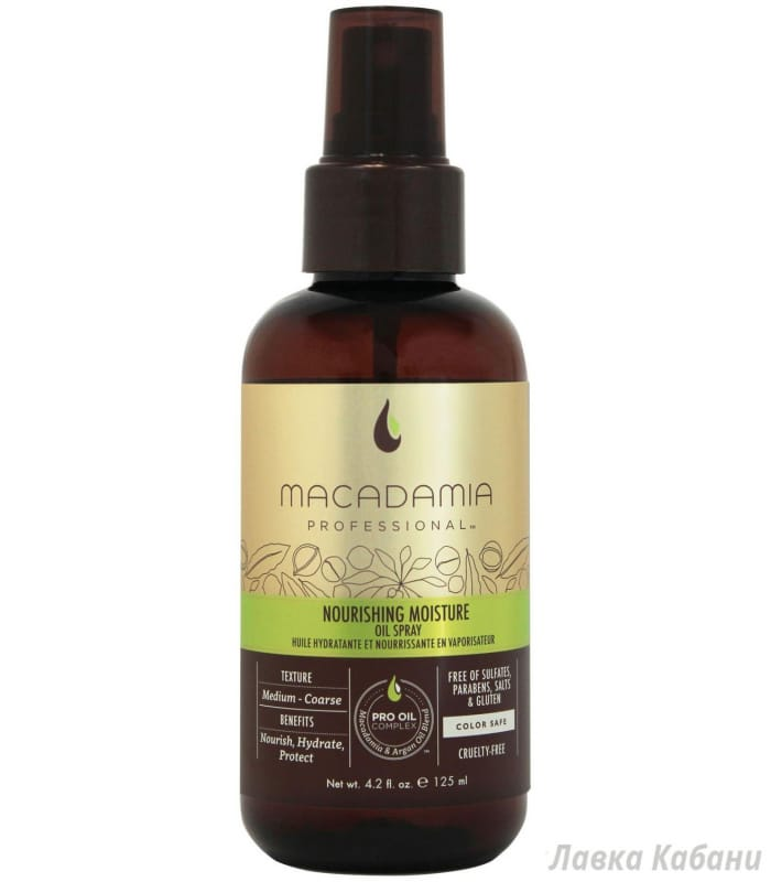 Фото Macadamia Nourishing Moisture Oil Spray