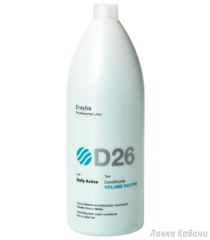 Фото Erayba D22 Volume Factor Shampoo