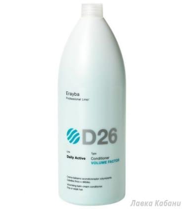Шампунь для придания объема Erayba D22 Volume Factor Shampoo 1500 мл