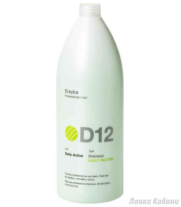 Фото ERAYBA D12 Daily Factor Shampoo - Шампунь для всех типов волос 1500 мл