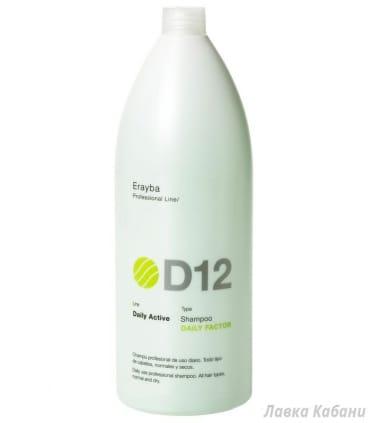 Шампунь для всех типов волос Erayba D12 Daily Factor Shampoo 1500 мл