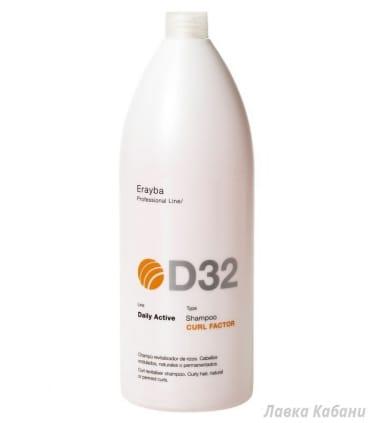 Шампунь для вьющихся или химически завитых волос Erayba D32 Curl Factor Shampoo 1500 мл