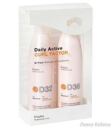 Набор (шампунь+кондиционер) для вьющихся или химически завитых волос Erayba D32/36 Curl Factor Set