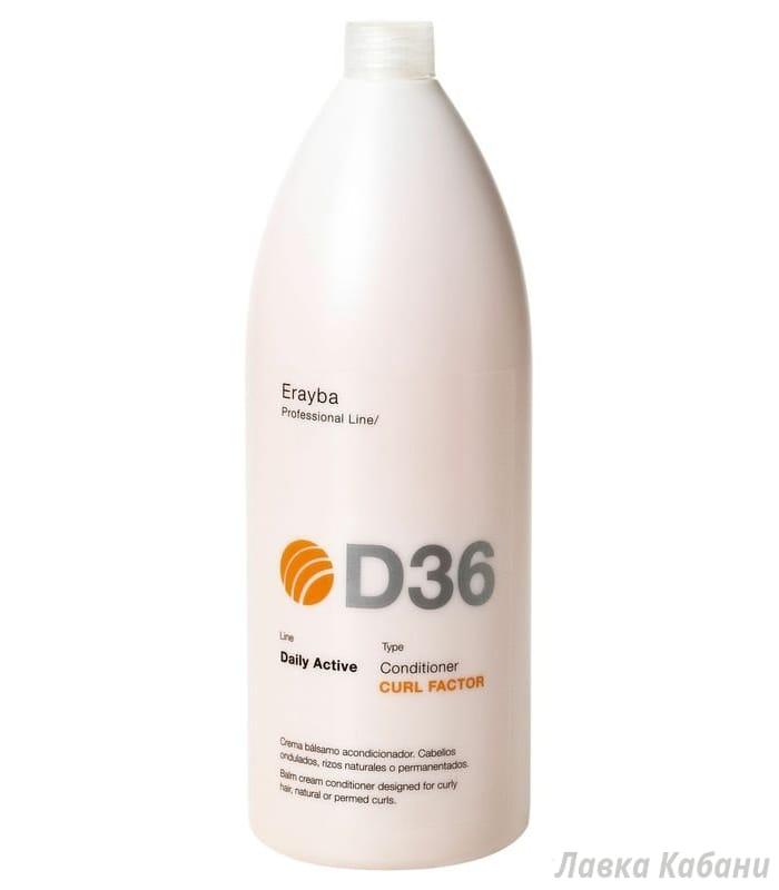 Фото ERAYBA D36 Curl Factor Conditioner - Кондиционер для вьющихся или химически завитых волос 1500 мл