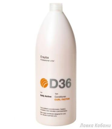 Кондиционер для вьющихся или химически завитых волос Erayba D36 Curl Factor Conditioner 1500 мл