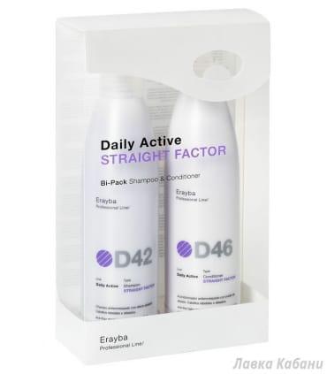 Набор шампунь+кондиционер для выпрямления волос Erayba D42/46 Straight Factor Set