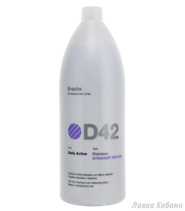 Фото Шампуня для выпрямления волос Erayba D42 Straight Factor Shampoo 1500 мл
