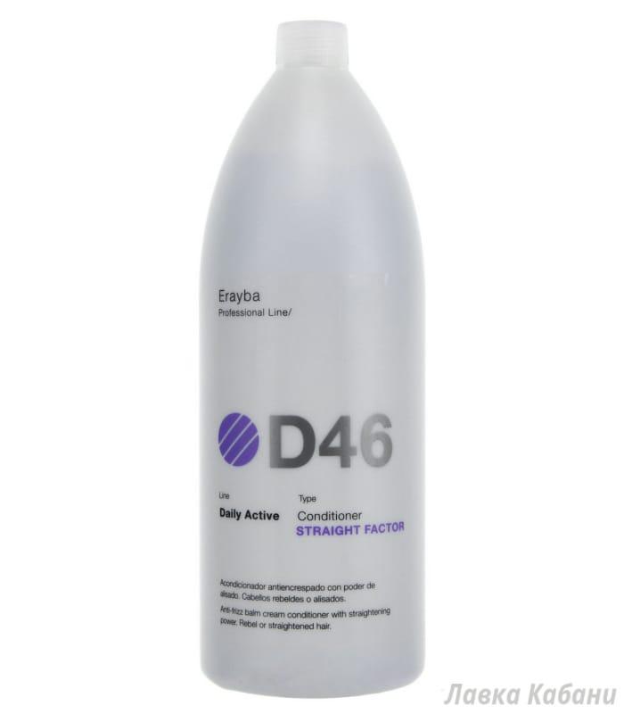 Фото ERAYBA D46 Straight Factor Conditioner - Кондиционер для выпрямления волос 1500 мл