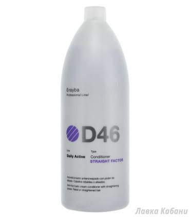 Кондиционер для выпрямления волос Erayba D46 Straight Factor Conditioner 1500 мл