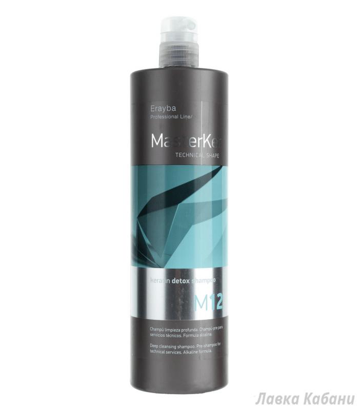 Фото ERAYBA MASTERKER M12 Keratin Detox Shampoo - Шампунь  глубокой очистки, 1000 мл