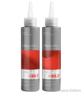 Фото ERAYBA MASTERKER М80 Waver sensitive lotion & neutralizer – Система для создания мягких локонов: лосьон и нейтрализатор