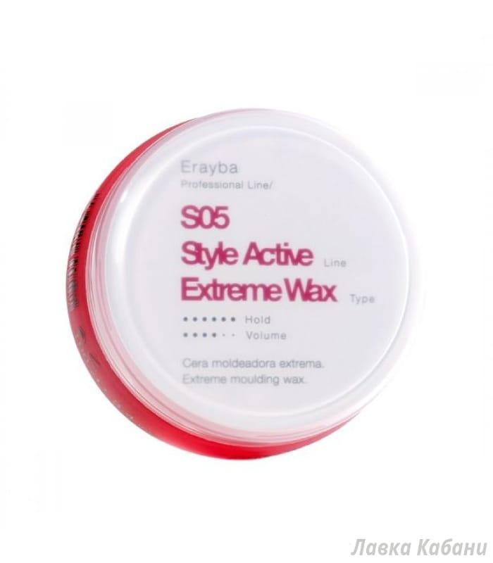 Фото Erayba S05 Extrme Wax - Моделирующий воск с глянцевым эффектом, 100 мл