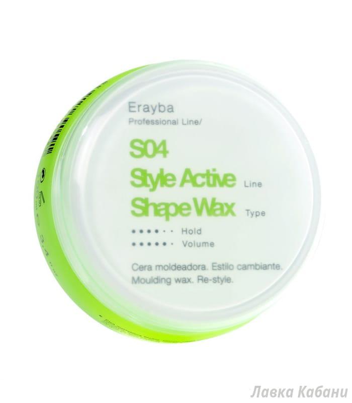 Фото Erayba S04 Shape Wax - Моделирующий воск, 100 мл