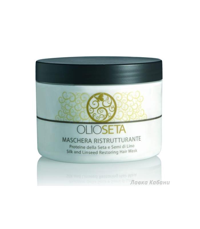 Маска восстанавливающая с протеинами шелка и экстрактом семян льна Barex Olioseta Restoring Hair Mask, 250 мл
