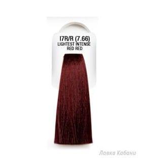 Global Keratin Oil Color I7R/R Безаммиачная краска
