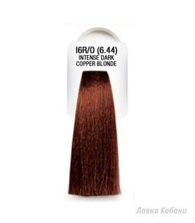 Global Keratin Oil Color I6R/O Безаммиачная краска