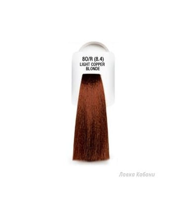 Global Keratin Oil Color 8O/R Безаммиачная краска