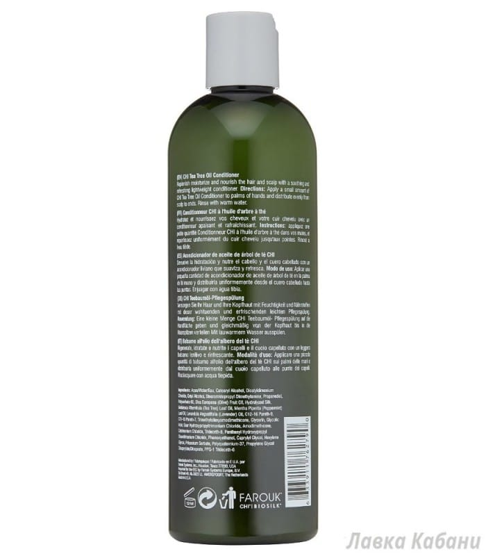 Фото CHI Tea Tree Conditioner