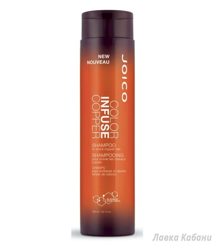 Фото Joico Color Infuse Copper Shampoo
