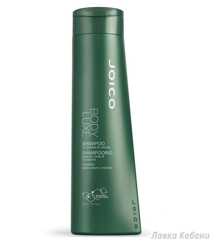 Фото Шампуня для пышности и объема Joico Body luxe shampoo for fullness and volume