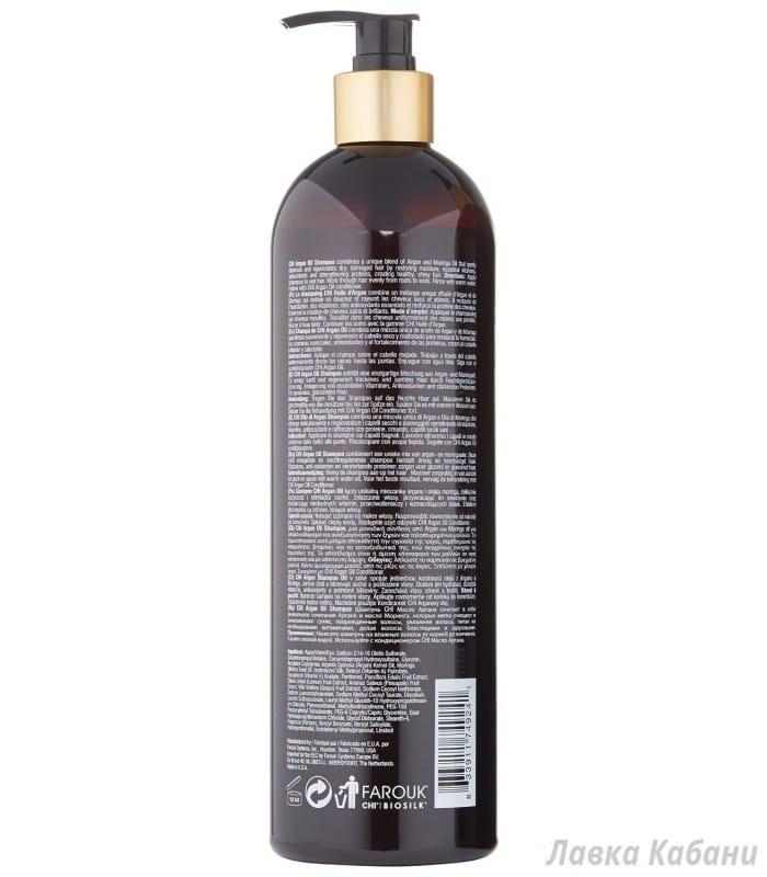 Фото Восстанавливающий шампунь CHI Argan Oil Plus Moringa Oil Shampoo