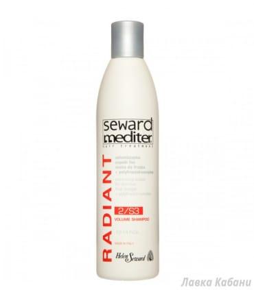 Шампунь для объема 2/S3 Helen Seward Volume Shampoo