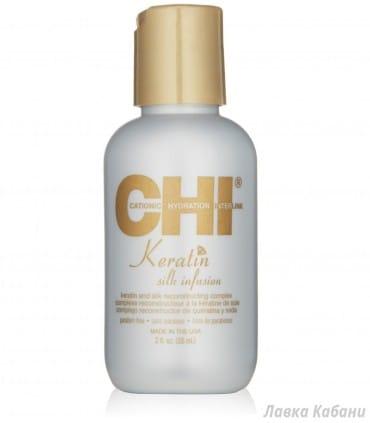 Жидкий шелк CHI Keratin Silk Infusion