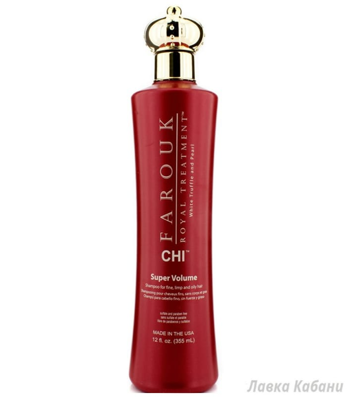 Фото Шампуня для супер объема CHI Farouk Royal Treatment by CHI Volume Shampoo