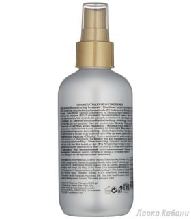 Фото CHI Keratin Weightless Leave in Conditioner
