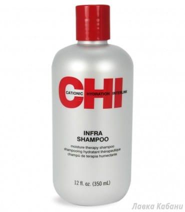 Шампунь Инфра CHI Infra Shampoo