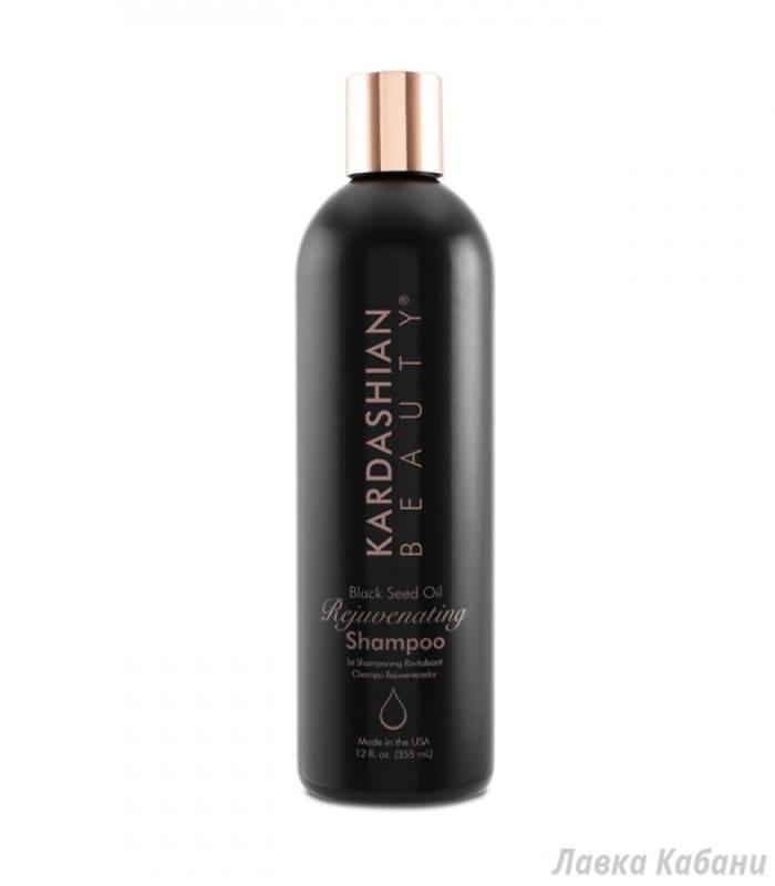 Фото Шампуня с маслом черного тмина Kardashian Beauty Black Seed Oil Rejuvenating Shampoo