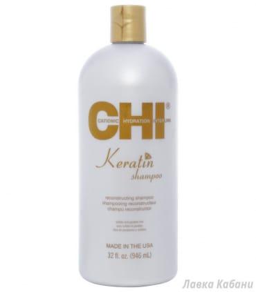 Фото CHI Keratin Reconstructing Shampoo 950 мл
