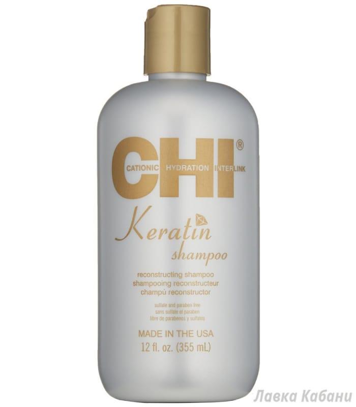 Фото CHI Keratin Reconstructing Shampoo