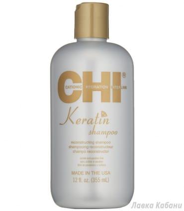 Восстанавливающий кератиновый шампунь CHI Keratin