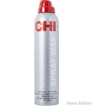 Спрей-воск CHI Spray wax