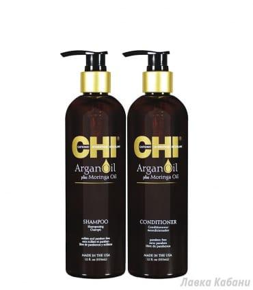 Маленький набор CHI Argan Oil