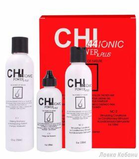 Набор против выпадения для сухих волос CHI 44 Ionic Power Plus