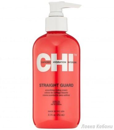 Крем для укладки и придания гладкости CHI Straight Guard Smoothing Styling Cream