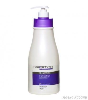Шампунь для окрашенных и поврежденных волос Expertico 1500 мл