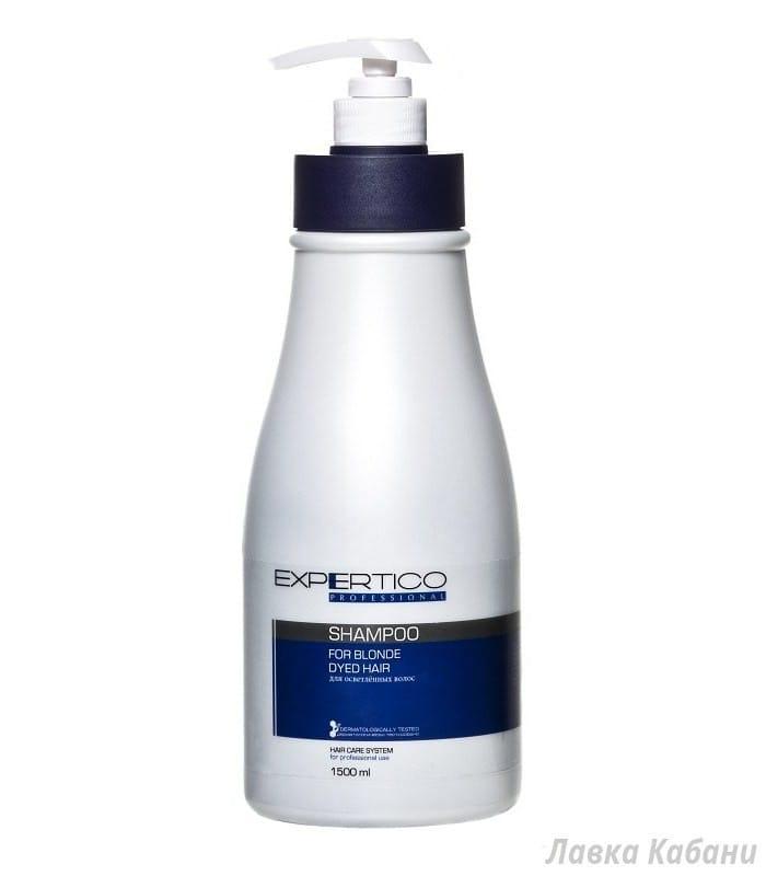 Фото Профессионального шампунь EXPERTICO для осветленных волос 1500 мл