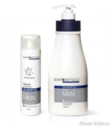 Шампунь для мужчин Expertico Hot Men