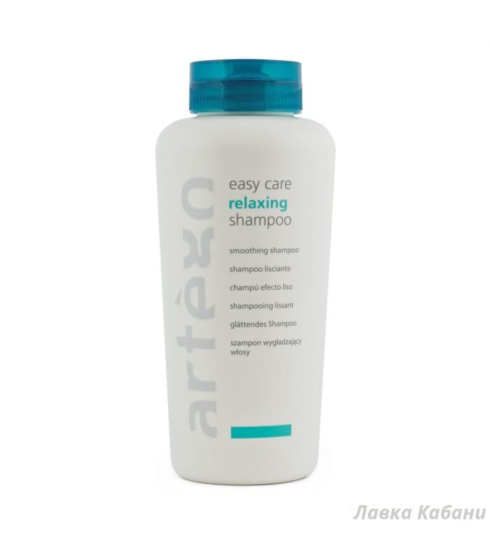 Шампунь для придания гладкости волосам Relaxing Artego