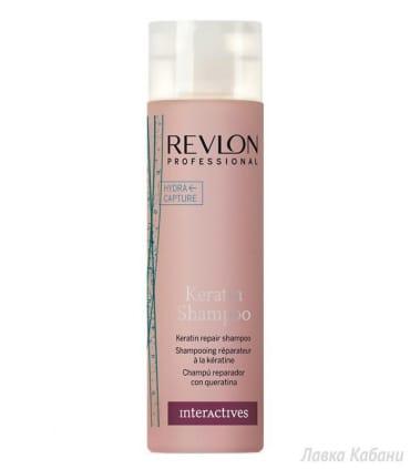 Шампунь восстанавливающий с кератином Revlon InterActives Keratin Shampoo