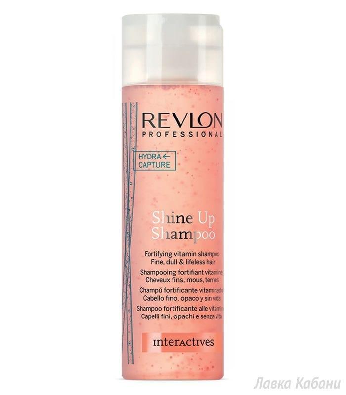 Фото Шампуня для тонких волос Revlon Professional Interactives Shine Up Shampoo