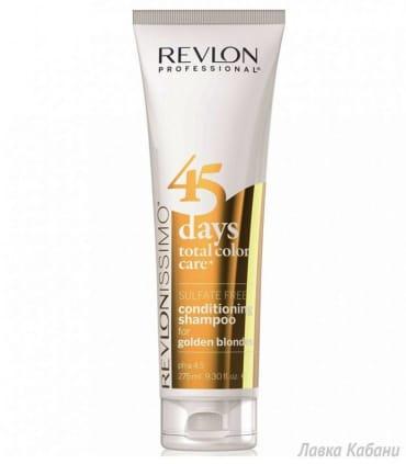 Шампунь-кондиционер золотистый блонд Revlonissimo 45  days Golden Blondes 2in1
