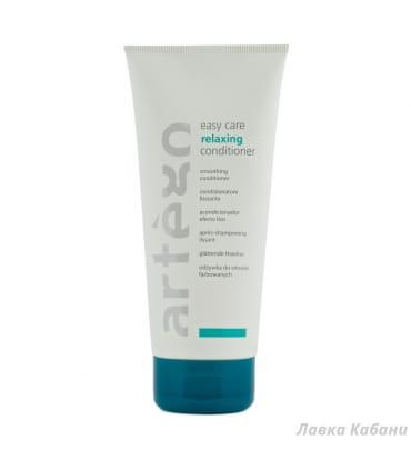 Кондиционер для придания гладкости волосам Relaxing Artego